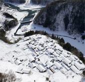 Số người chết do bão tuyết tại Nhật Bản tiếp tục tăng