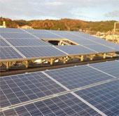Tăng hiệu suất thu năng lượng mặt trời