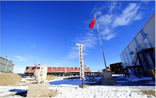 Trạm nghiên cứu của Trung Quốc tại Nam Cực