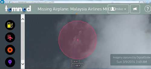 Tìm kiếm MH370 qua hình ảnh vệ tinh