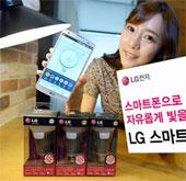 LG giới thiệu đèn LED thông minh, tương thích với iOS và Android