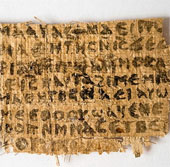 Tấm giấy cổ viết về vợ của Chúa Jesus không phải đồ giả