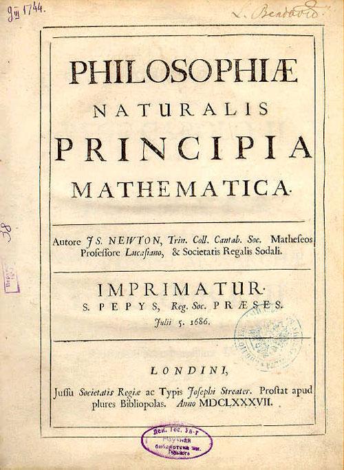 Bìa quyển sách Philosophiae Naturalis Principia Mathematica