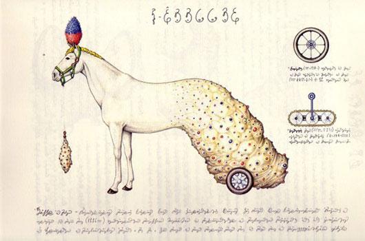 Codex Seraphinuanus