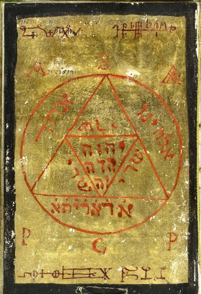 Cuốn sách Rồng đỏ