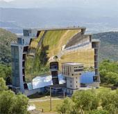 Lò năng lượng mặt trời lớn nhất thế giới