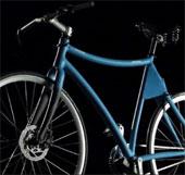 Samsung chế tạo cả xe đạp thông minh