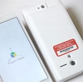 Google đưa điện thoại 3D lên không gian