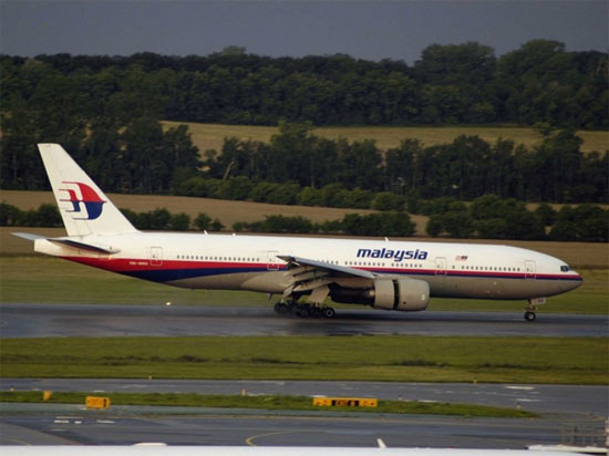 Những dòng máy bay Boeing 777 của Malaysia Airlines