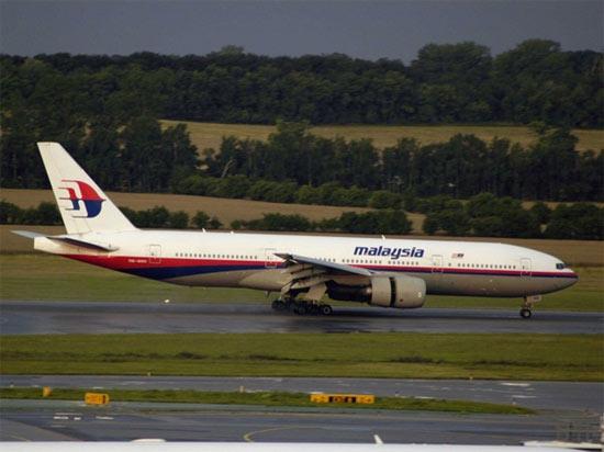 Những dòng máy bay Boeing 777 của Malaysia Airlines
