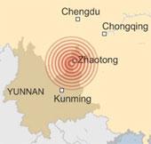 381 người chết trong động đất mạnh ở Trung Quốc
