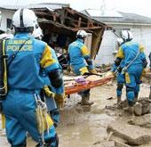 Sạt lở đất ở Nhật Bản, hàng chục người thiệt mạng và mất tích