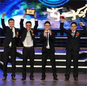 Nhân tài Đất Việt 2014 sẽ có thêm nhiều giải thưởng