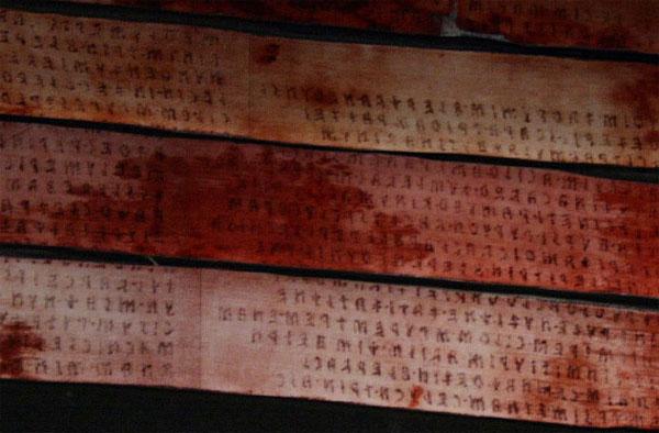 Cuốn sách cổ Liber linteus Zagrabiensis