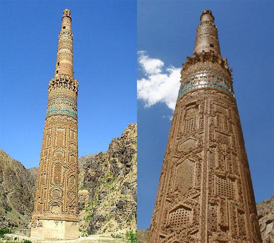 Tháp Minaret