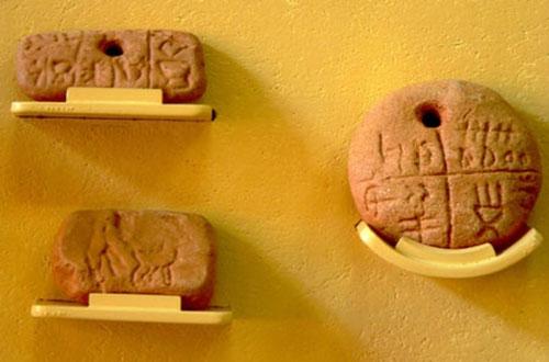 Chữ ghi trên tấm đất sét Tartaria