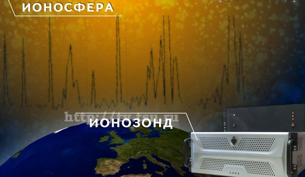Máy thăm dò tầng điện li đầu tiên xuất hiện tại Tomsk