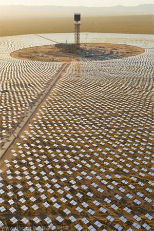 Nhà máy điện mặt trời lớn nhất thế giới