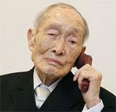 Người đàn ông già nhất thế giới đón sinh nhật lần thứ 112
