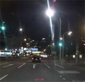Video: Ánh sáng lạ trên bầu trời New Zealand