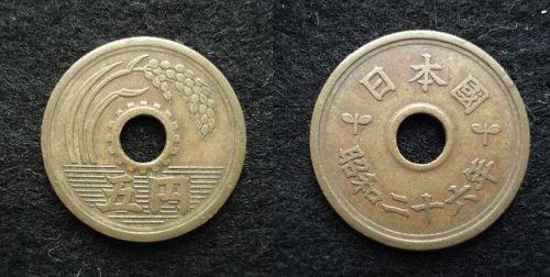 Đồng 5 Yên của Nhật Bản