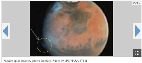 """Bí ẩn về """"đám khói lạ"""" trên sao Hỏa"""