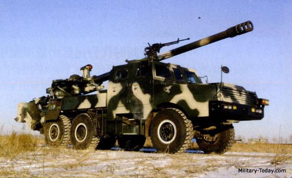Khám phá pháo tự hành SH-1 của Trung Quốc
