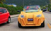 Ôtô in 3D đầu tiên ở Trung Quốc