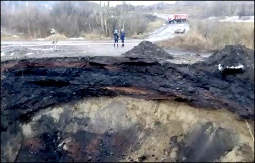 Xuất hiện thêm miệng hố bí ẩn ở Siberia