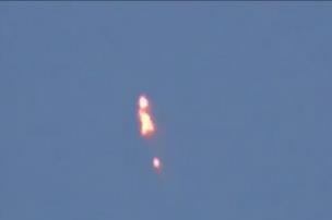 Video: Vật thể lạ xuất hiện trên bầu trời Nga