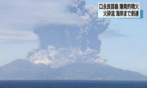 Video: Núi lửa phun trào tạo cột khói cao 9.000 m tại Nhật bản
