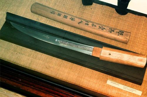Thanh kiếm bị nguyền rủa Muramasas