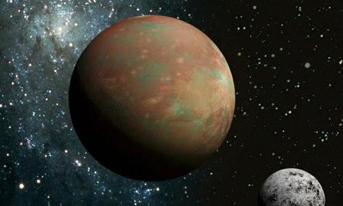 Tàu vũ trụ của NASA tiếp cận sao Diêm Vương