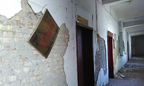 Động đất ở Trung Quốc phá hủy hàng nghìn ngôi nhà