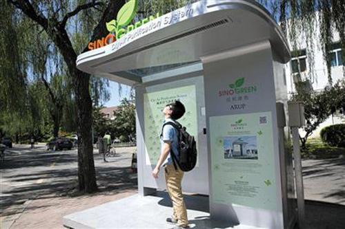 Trạm lọc khí kiêm nhà chờ xe buýt