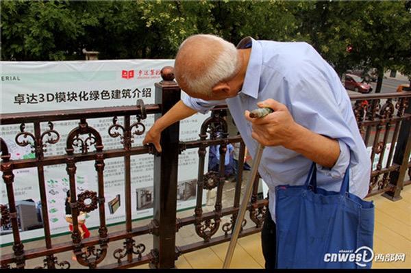 Xây biệt thự hai tầng trong ba tiếng ở Trung Quốc
