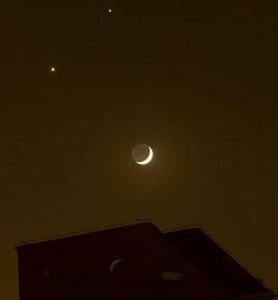 """""""Mặt cười"""" tạo từ Kim tinh, Mộc tinh và Mặt Trăng"""