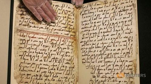Phát hiện văn bản kinh Koran cổ nhất của đạo Hồi