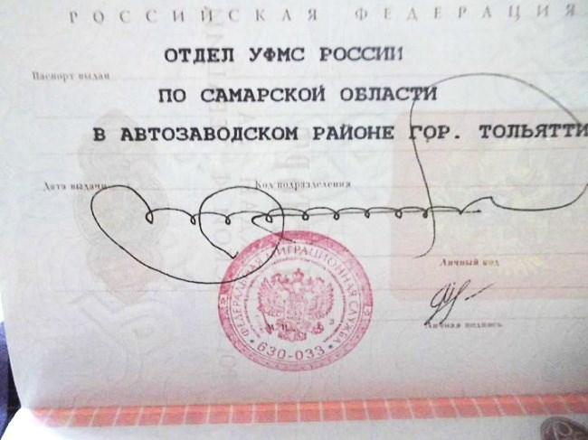 """Những chữ ký có """"1-0-2"""" trên thế giới"""