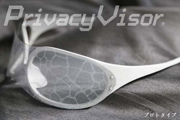 Privacy Visor - kính chống nhận dạng khuôn mặt người