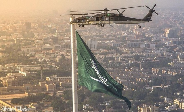 Cột cờ cao nhất thế giới nằm ở đâu?