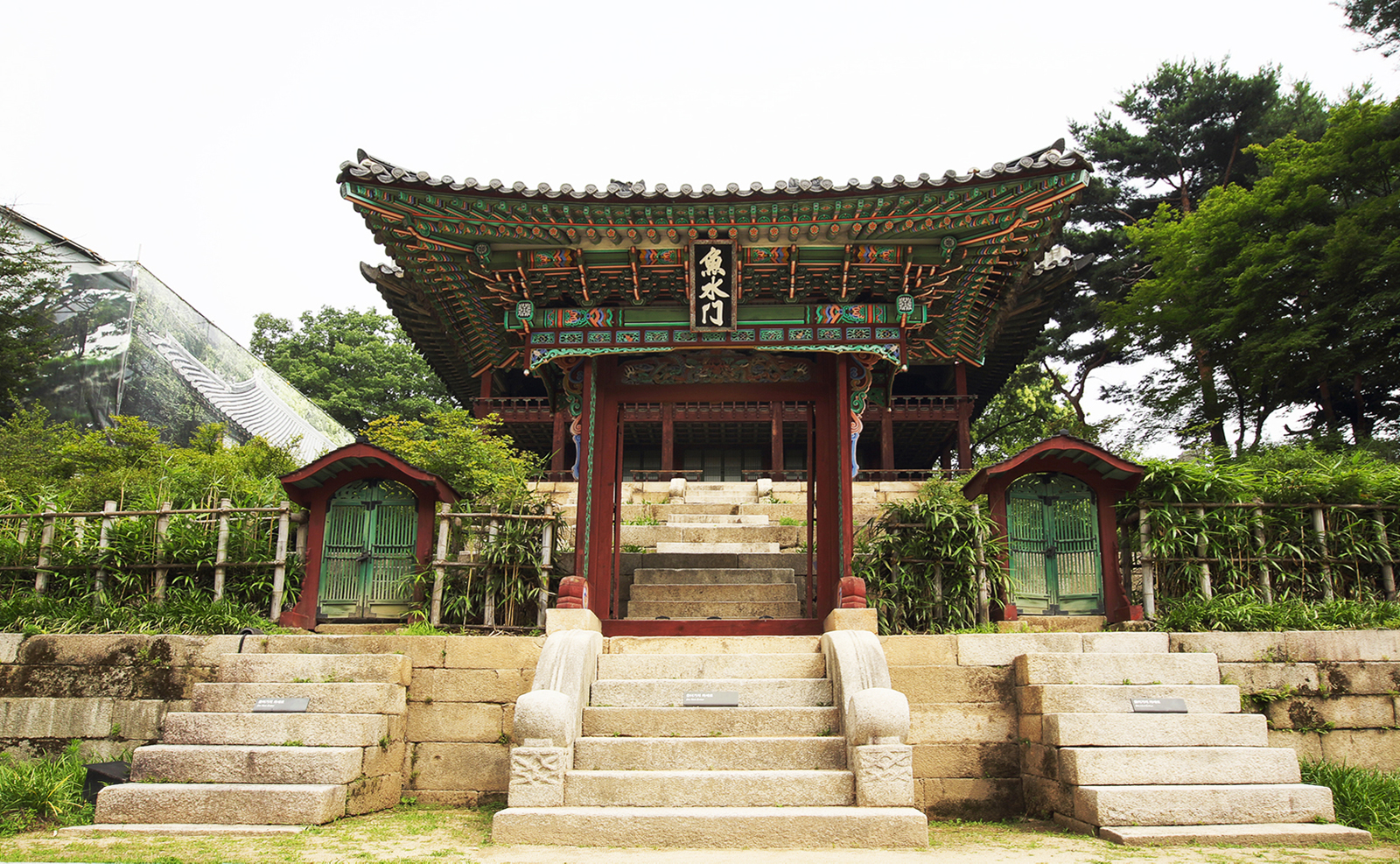 Mãn nhãn với nét đẹp huyền bí của khu vườn Biwon (Hàn Quốc)