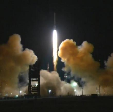 Nga phóng thành công vệ tinh viễn thông Express-AM8