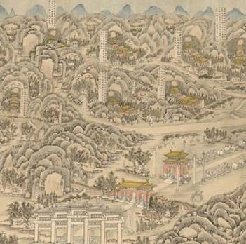 Nơi an nghỉ của 13 Minh đế Trung Quốc