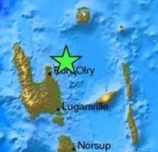 Động đất 7, 3 độ richter tại đảo quốc Vanuatu