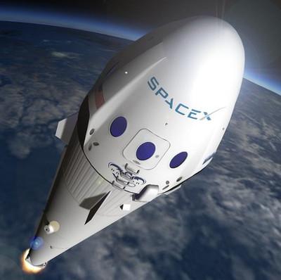 SpaceX giành được hợp đồng phóng vệ tinh của Bộ quốc phòng Hoa Kỳ