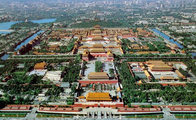Tử Cấm Thành - Trung Quốc