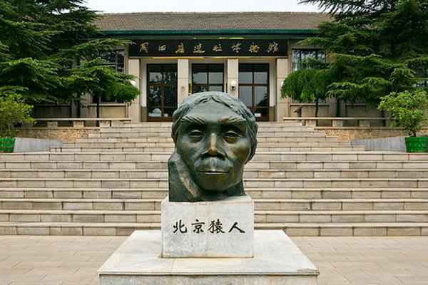 """Di chỉ """"Người vượn Bắc Kinh"""" tại Chu Khẩu Điếm - Trung Quốc"""