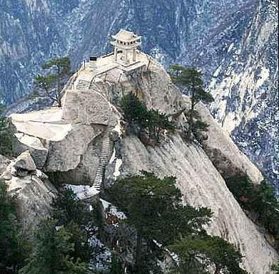 Núi Hoàng Sơn - Trung Quốc