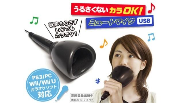 Những phát minh kỳ cục của người Nhật